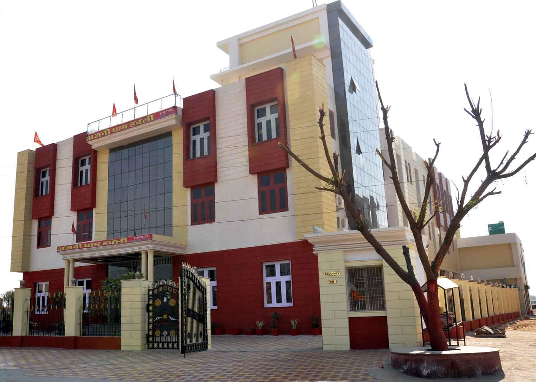 Anjani Dham Haveli, Salasar (Sujangarh) Churu
