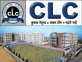 CLC SIKAR