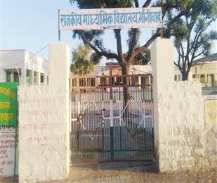 GOVT. SECONDARY SCHOOL, BHANGIWAD (SUJANGARH) CHURU (08040501801)