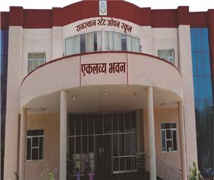 Rajasthan State Open School, Jaipur (Head Office Rajasthan)