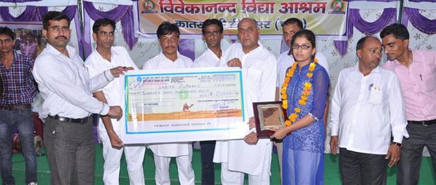 Vivekanand Vidha Aashram, Katar Chhoti (Bidasar) Churu