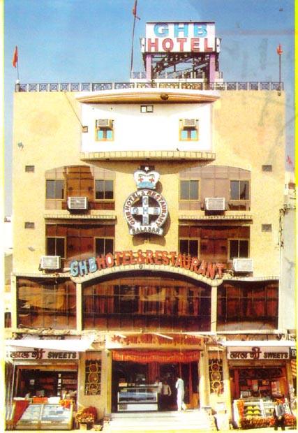 GHB Hotel & Restaurant, Salasar (Sujangarh) Churu