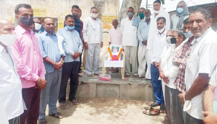 खारिया बड़ा गांव में सर्व समाज के लोगों ने पुजारी को श्रद्धांजलि दी