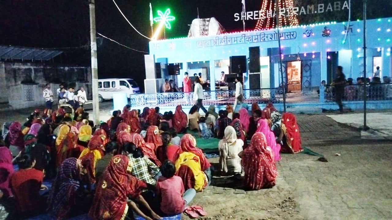 ग्राम शोभासर के हरिराम बाबा मंदिर मे जागरण का आयोजन किया गया