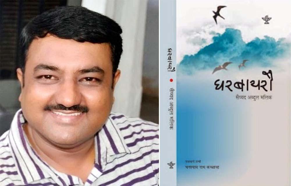 साहित्य अकादमी के अनुवाद पुरस्कार के लिए डॉ. कच्छावा का चयन