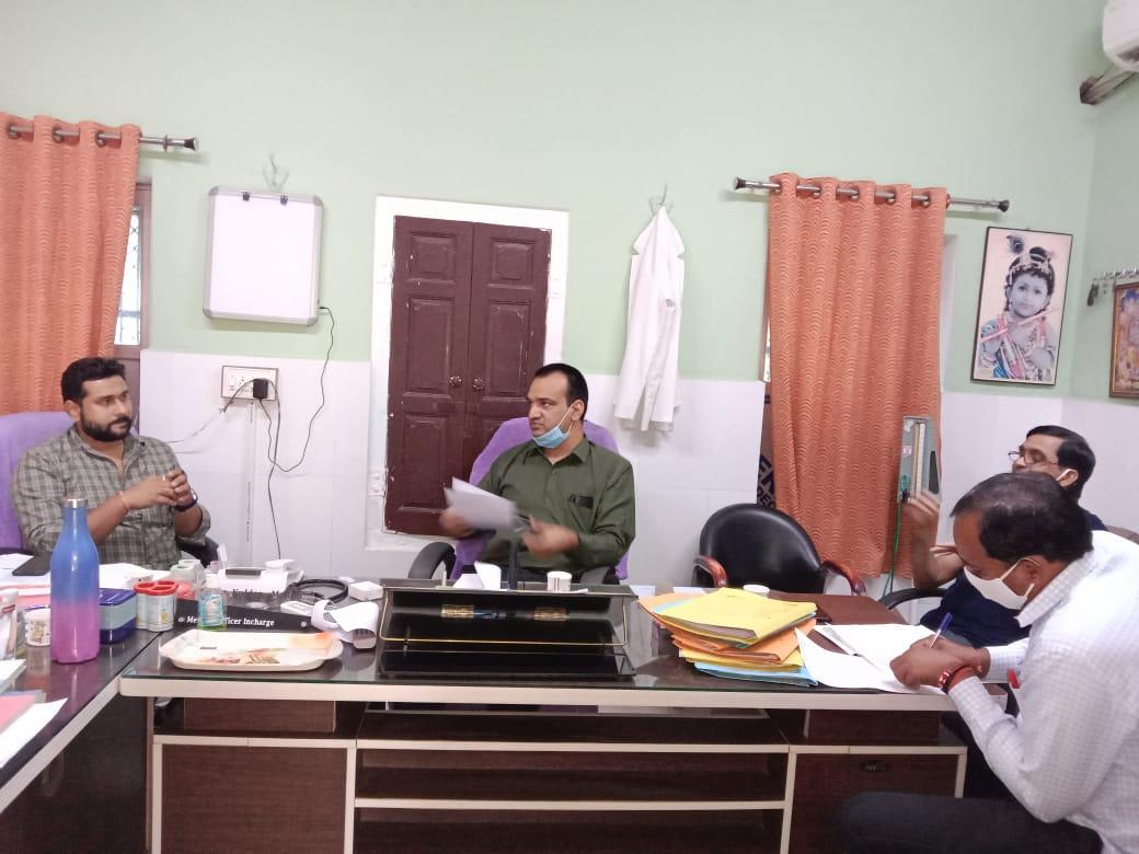 एमआरएस की बैठक में लिया निर्णय अस्पताल में सुविधाओं का होगा विस्तार