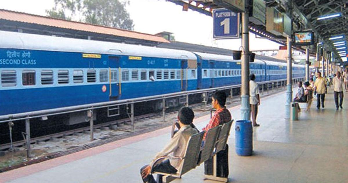 रेल सेवाओं का विस्तार करने की मांग को लेकर विधायक ने लिखा रेल मंत्री को पत्र