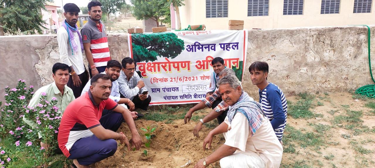 अन्तर्राष्ट्रीय योग दिवस पर लगाये पौधे
